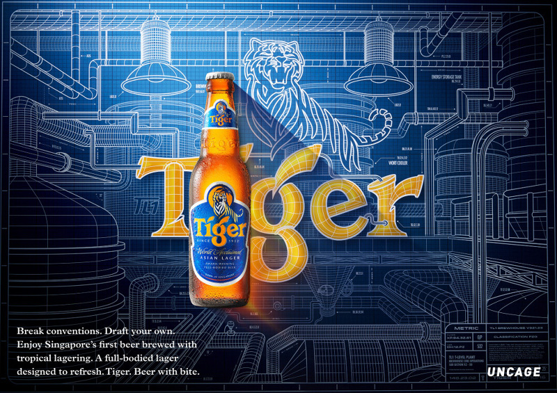 tiger beer ad campaign We talk to tiger beer's mie-leng wong about the brand's plans to unleash asian creativity innovative advertising.